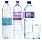 Pour perdre du poids, pensez à l'eau
